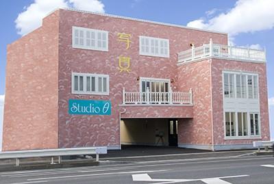 スタジオ・シータ