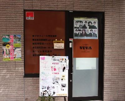 VIVAスタジオ